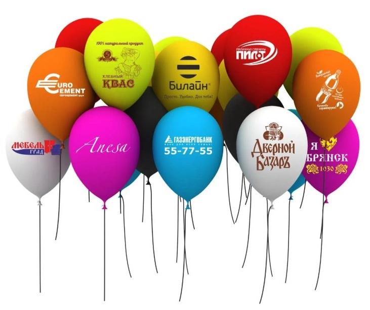 воздушные шары с логотипами