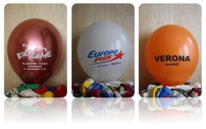 логотипы на воздушных шарах