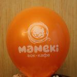 Вок-кафе MANEKI оранжевый шарик
