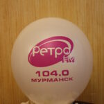 шар Ретро FM