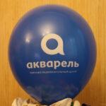ТЦ Акварель шарик
