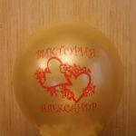 шарик на свадьбу с надписью