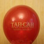 красный шар ТАЙ САН