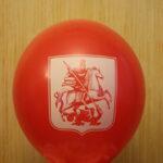 красный шар с гербом