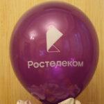 фиолетовый шар Ростелеком