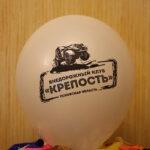 внедорожный клуб крепость шарик