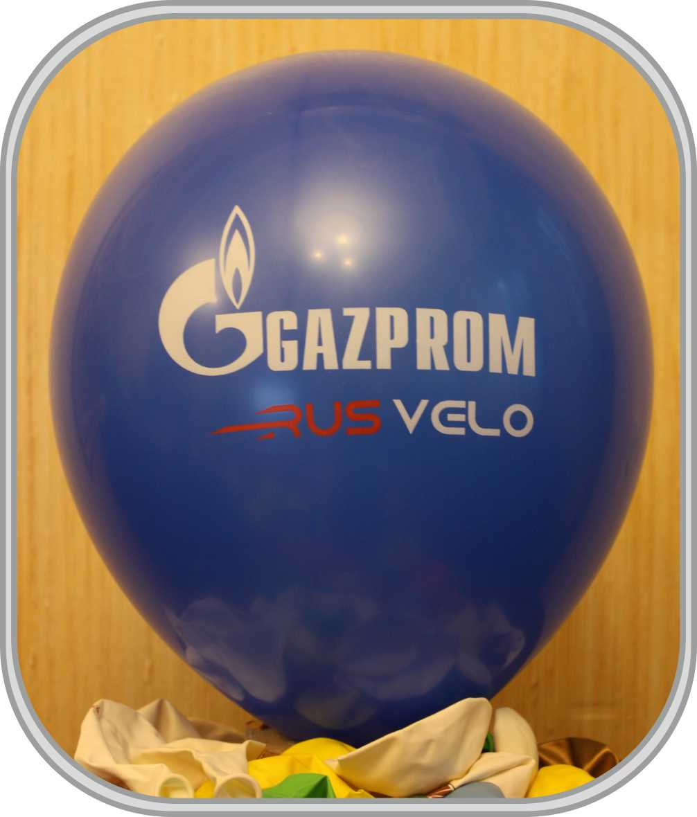воздушные шары с логотипом на заказ