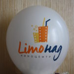 нанесение логотипа киноцентра на шар