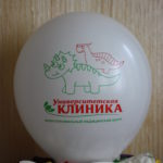 печать логотипа медицинского центра на шаре