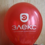 красный шарик с логотипом ЭЛЕКС