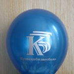голубой шар с логотипом Кузнецкбизнесбанк