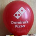 шарик Доминос пицца