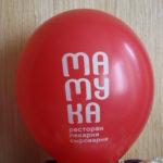 воздушный шар ресторана МАМУКА