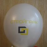 логотип Стройпарк на шаре