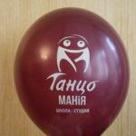 логотип школы-студии Танцо мания на воздушном шаре