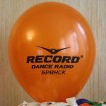 оранжевый шарик record dance radio
