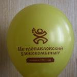 шар Петропавловский хлебокомбинат