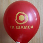 ГК Шамса - логотип на шаре