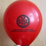 красный шар с логотипом