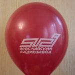 логотип Ярославского радиозавода на шарике