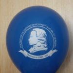 Университет имени Демидова - логотип на шаре