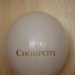 логотип Choupette на белом шаре