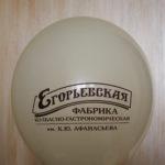 печать логотипа для Егорьевской фабрики
