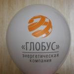 шар Энергетическая компания Глобус