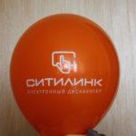 печать логотипа Ситилинк