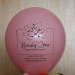 шар с логотипом территория красоты