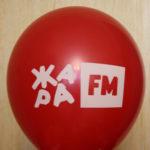 красный шар с логотипом ЖАРА FM