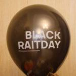 черный шар с логотипом