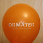 оранжевый шар ORMATEK