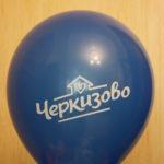 синий шар Черкизово