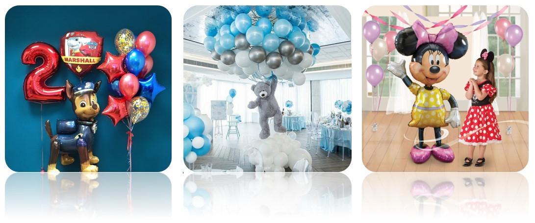 тематические фотозоны из шаров для детей